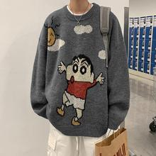 2021 Eucosm Crayon shinchann Cartoon Sweater Couple Pullover Loose Casual Knit Sweater Youth Sweater Japanese Style Sweater