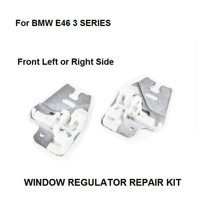 חלון מתכת SLIDER עבור BMW E46 3 סדרת חלון רגולטור תיקון קליפים עם מתכת מחוון מול ימין או שמאל 98 -13