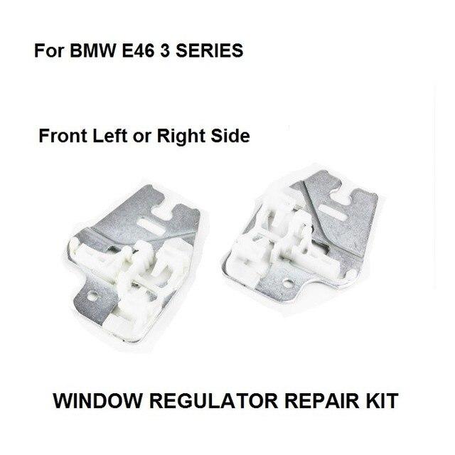 Металлический слайдер для окна BMW E46 3 серии ремонтные зажимы с металлическим слайдером передний правый или левый 98 13