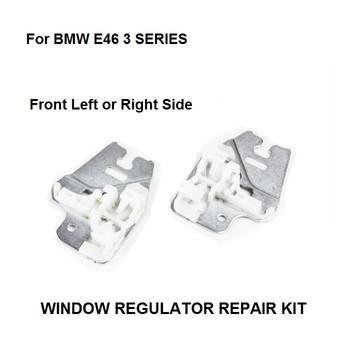 Okno suwak metalowy do BMW E46 3 SERIES naprawa regulatora okna klipy z suwak metalowy przednia prawa lub lewa 98-13 tanie i dobre opinie 5inch 14cm PLASTIC Okno dźwigni i okna uzwojenia uchwyty Window Lever Window regulator 0 1kg 10inch Iso9001 B4622-LR-