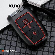 Aluminiowy pilot zdalnego sterowania samochodu obudowa na telefon dla Kia KX3 KX5 K3S RIO Ceed Cerato Optima K5 Sportage Sorento Car Styling L72 tanie tanio Kuvi Ocynkowanej Stopu