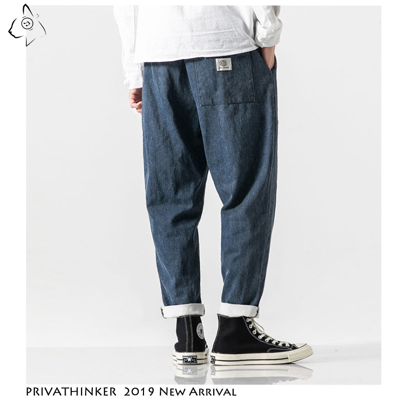 Privathinker Men New Casual Chinese Style 2020 Autumn Streetwear Jeans Mens Vintage Blue Pants Male Plus Size Fashion Trousers