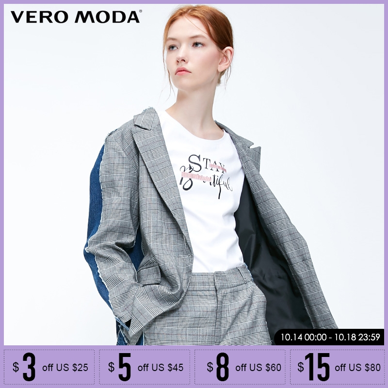Vero  Moda Women Stitiching Casual Long-sleeved Jacket Coat Suit Blazer| 318455501