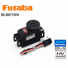 Original Futaba BLS671SVi S.Bus2 high voltage digital brushless servo for RC car model medium servo 100% original power hd digital servo hd 1235mg high voltage 40kg for 1 5 car can work for futaba jr free shipping