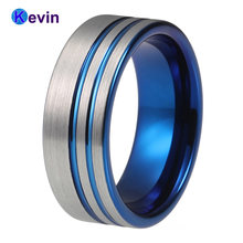 Синее обручальное кольцо вольфрамовое для мужчин и женщин мужское