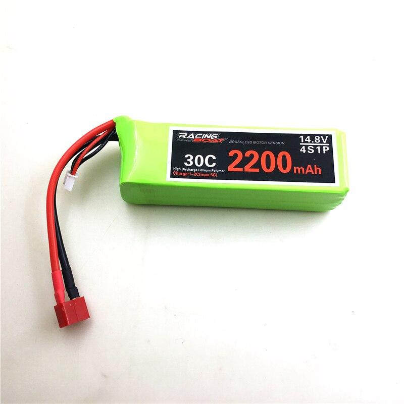 Batería Original Feilun FT011 RC piezas de repuesto para barco batería 14,8 V 30c 2200mAh FT011 li-po Drone 22 en 1, accesorios prácticos para Hobby, simulador RC de fácil instalación, juguete libre con Cable USB para RealFlight G7