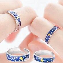 Винтажное кольцо со звёздным небом регулируемое
