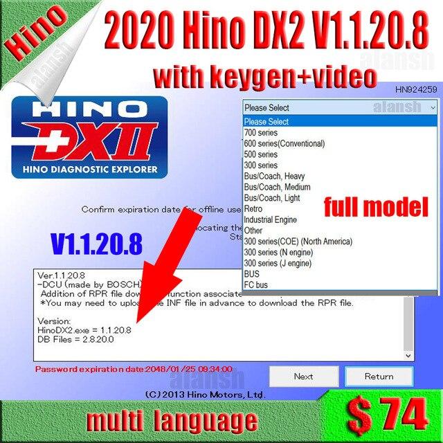 2020 עבור Hino אבחון EXplorer 2 עבור Hino DX2 v1.1.20.8 + והמעורער מסד הנתונים + סדק Activator