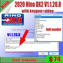 2020 для диагностического сканера Hino EXplorer 2 для Hino DX2 v1.1.20.8 + база данных для устранения неисправностей + активатор генератора ключей