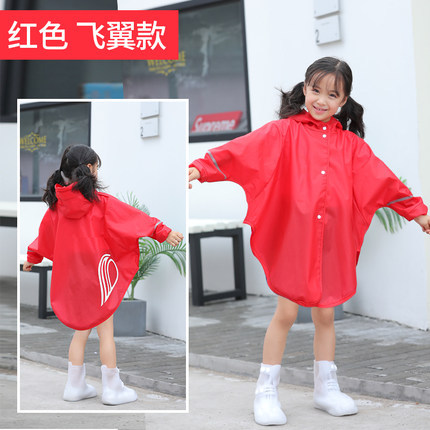 Cartoon Yellow Clear Raincoat Kids Rain Poncho Rain Coats Children Long Waterproof Suit Plastic Suit Capa De Chuva Rain Gear 2