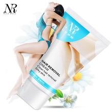 Unisex Herbal Hair Removal Cream Mild And Non-irritating Hai