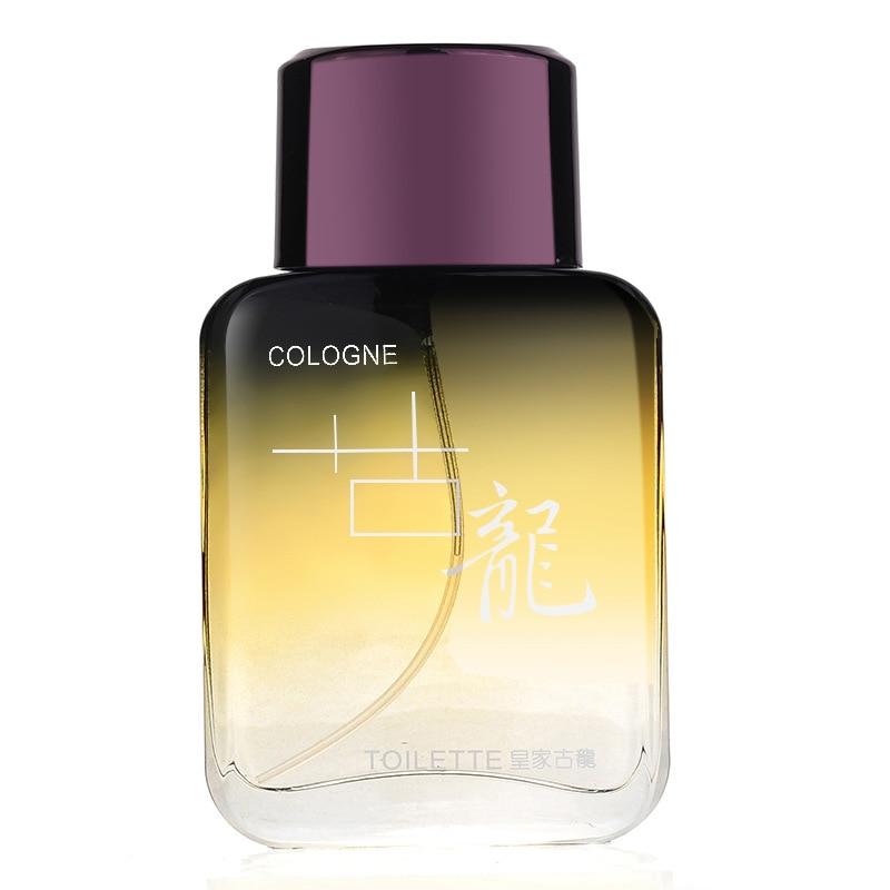 50ml Perfume For Men Air Fragrance Fashion Mini Parfum Man Parfum Spray Bottle Portable Men's Cologne Perfume 4