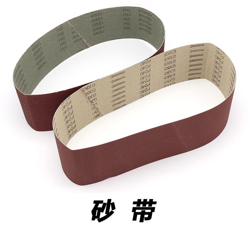 GXK51-P Polishing Abrasive Belt Machine Polishing Grinding Abrasive Belt 915*100 Brown Corundum Abrasive Belt