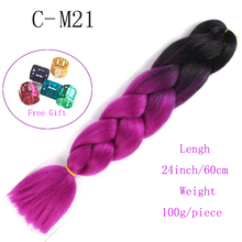24inch Jumbo Braids Hair Long Ombre Crochet Braid Synthetic Braiding Hair Extensions for Woman Green Pink Orange 100 Colors
