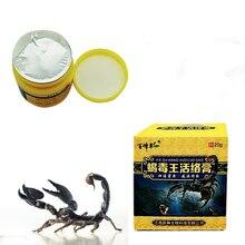Scorpion Zalf Krachtige Efficiënte Relief Hoofdpijn Spierpijn Neuralgie Zuur Stasis Reuma Artritis Chinese Geneeskunde