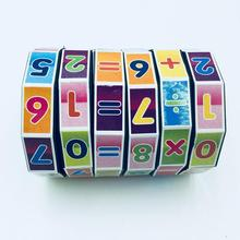 Волшебные красочные кубики цилиндрическая головоломка Монтессори Математика Обучение ранние образовательные игры Детские игрушки подарок для детей день рождения
