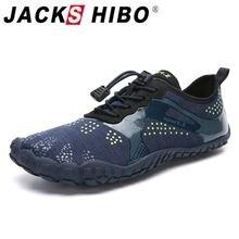 Jackshibo Мужская водонепроницаемая обувь спортивная для плавания
