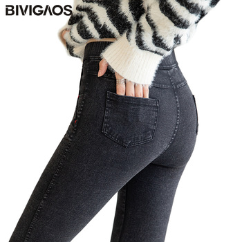 Women Jeans Pencil Pants Sand Washed Stretch Jeans Leggings Korean Pocket Red Line Leggings Magic Black Gray Jeggings 1