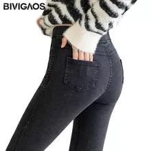 Bivigaos calças de brim femininas lápis calças areia lavado estiramento leggings coreano bolso linha vermelha leggings magia preto cinza jeggings