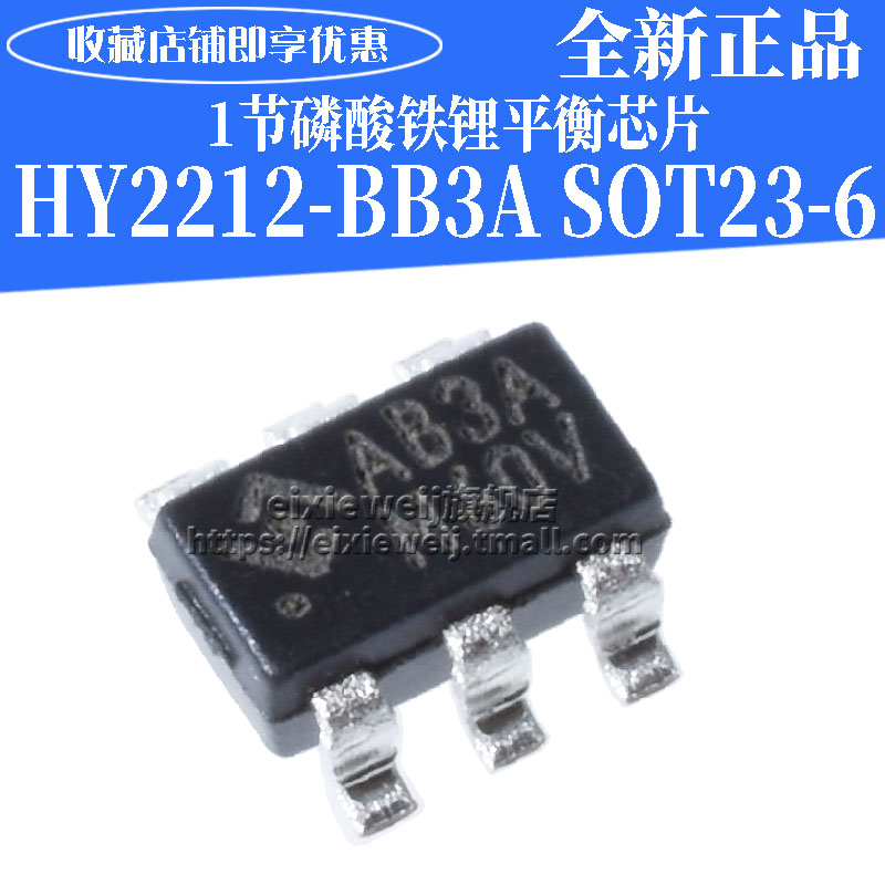 10PCS/LOT   HY2212-BB3A  SOT23-6 AB3A  HY2212  New Original In Stock