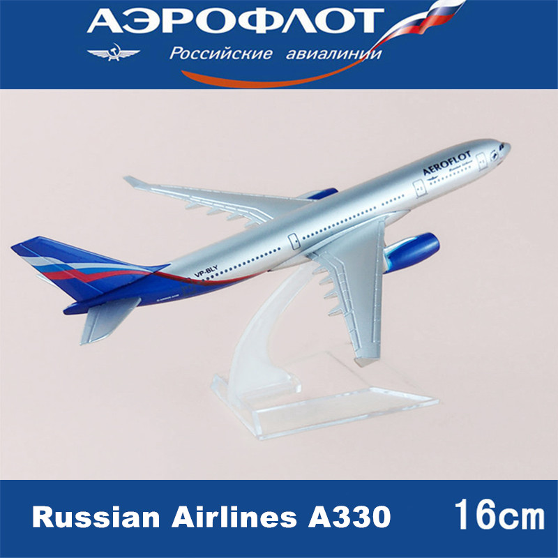 Alloy Metal Air Russian Airlines A330 Airplane Model Airbus 330 Airways Plane Model Stand Aircraft Kids Gifts toys for children image