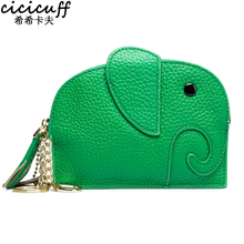 2021 Coin Bag Zipper Wallet Women Genuine Leather Keychain Wallets and Purses Fashion Elephant Creative Girls Short Purse Gifts