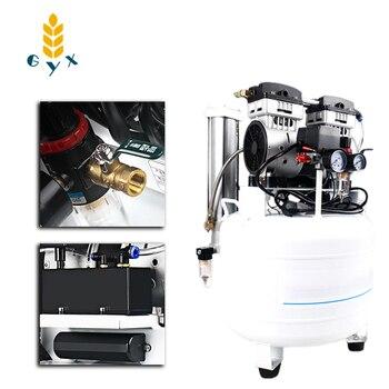 Compresseur dair silencieux/petit compresseur 220V/JYK35 pompe sans huile en cuivre pur/pompe à air/compresseur dair/compresseur à Piston