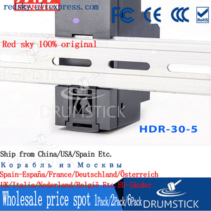 Image 3 - Steady MEAN WELL HDR 30 5 5V 3A meanwell HDR 30 15W Single Output Industrial DIN Rail Power Supply