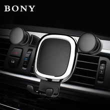 BONY car universal leather mobile phone bracket 360 can be rotated stable and reliable air outlet gravity