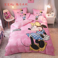 Pink Disney Mickey Minnie Mouse bedding set twin size quilt duvet cover set for girls bed queen size coverlet single comforters
