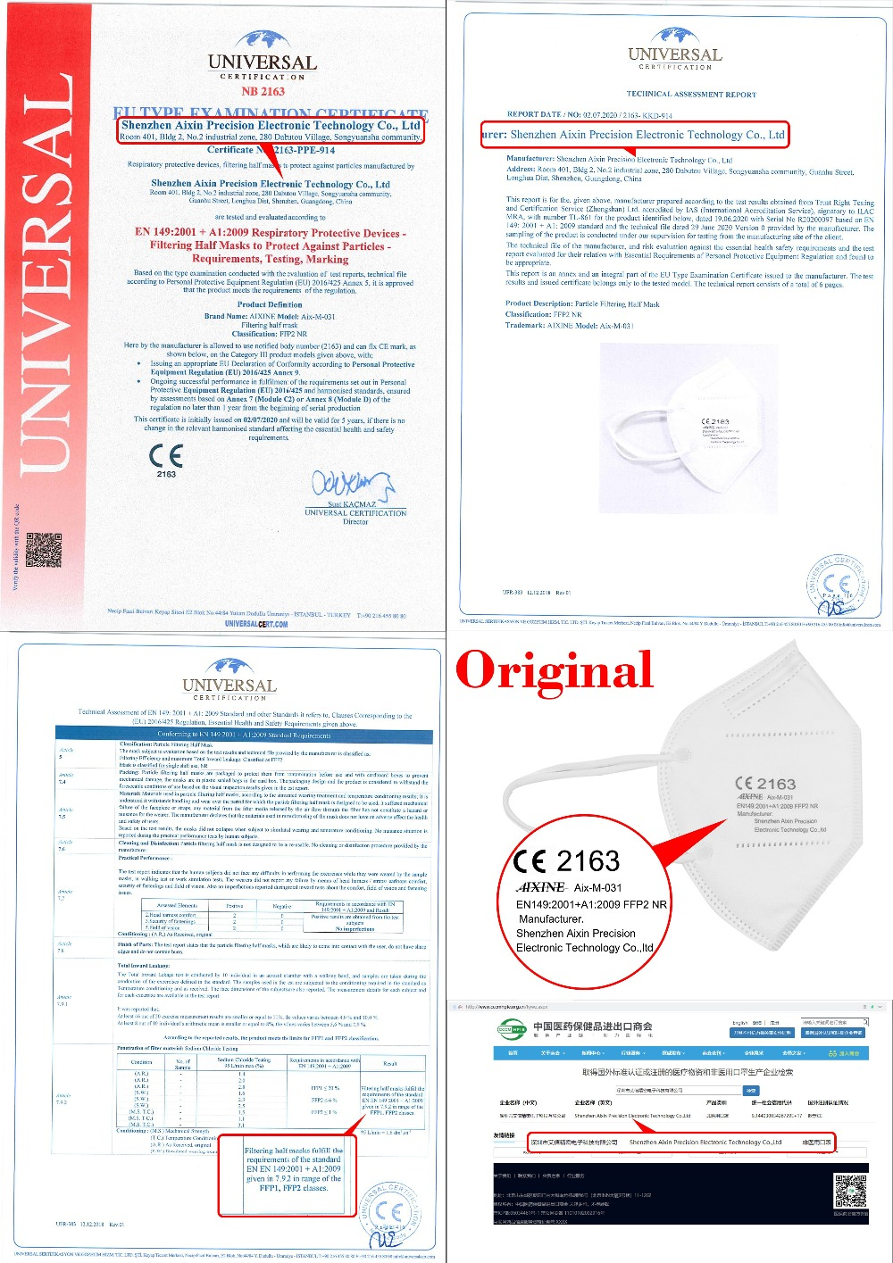 CE组合(1)