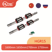 100% size HIWIN 1600 1650 1700 1750 mm square linear guide rail hg15 hgr15 with linear carriage hgh15ca hgw15cc for cnc parts