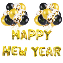 Gold Happy New Year Banner Balloons 2020 Eve Party Decoration Confetti Latex Kerst Christmas Supplies