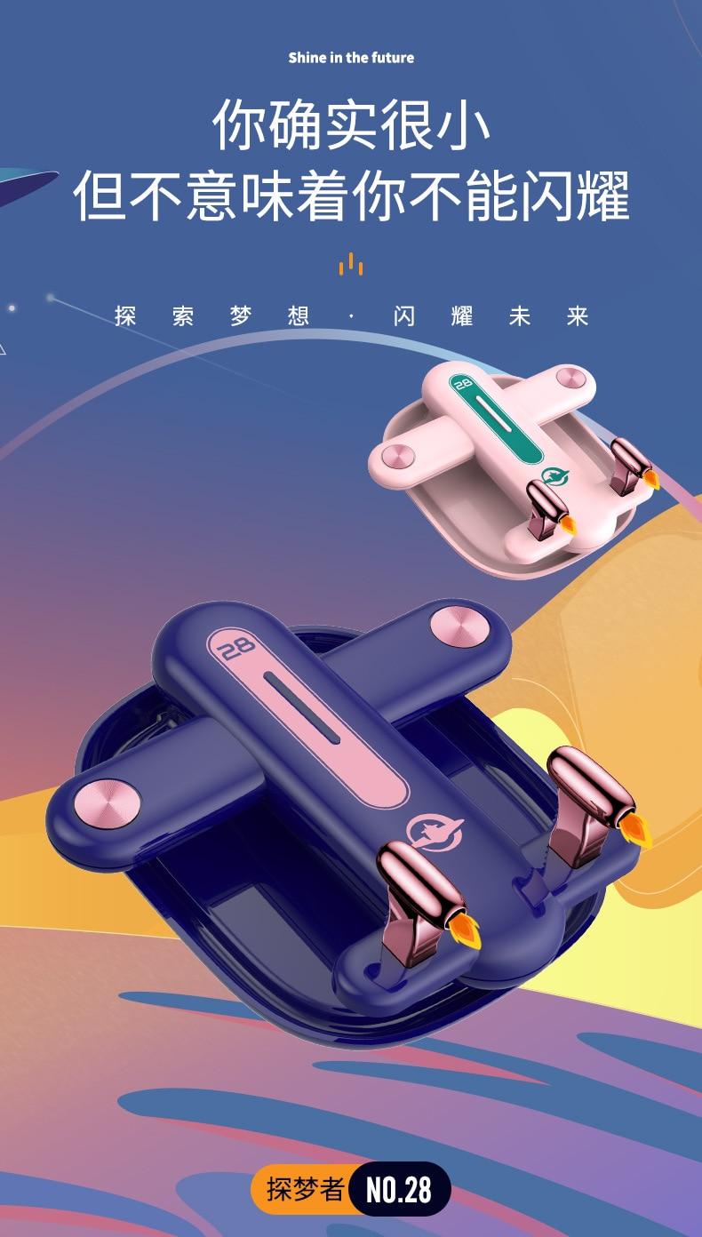 Dream seeker28Number-Detail design_01.jpg