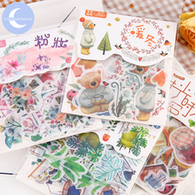 YUEGUANGXIA 40pcs/pack Tree Magic Memories Decorative Stickers Scrapbooking Stick Label Diary Bullet Journal Stickers Stationery night star magic circle gilding decorative washi stickers scrapbooking stick label diary stationery album stickers