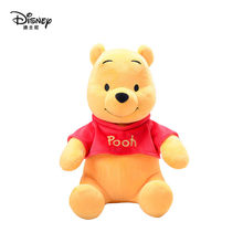 Echte Disney 25/35Cm Winnie De Pooh Cartoon Beer Originele Knuffel Leuke Zachte Knuffel Pluche Kawaii verjaardagscadeau