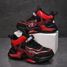 Кроссовки для мальчиков модная повседневная обувь брендовые
