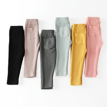 Baby Girls Leggings Cotton Big PP Pants Spring Autumn Kids Girls Pants Fashion Solid Long Trousers Children's Pants 2020 New