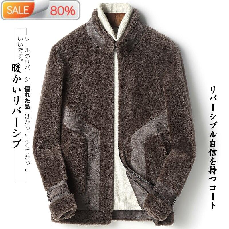 Real Coat Men Winter Sheep Shearing Wool Jacket Short Korean Men's Fur Coats Manteau Homme 2020 D01A19103 B23752