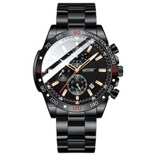 Часы наручные мужские Кварцевые водонепроницаемые Модные Роскошные