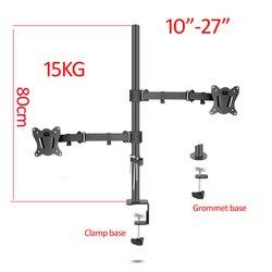 (80cm) suporte de mesa duplo do monitor do movimento completo de DL-T902-280II 10