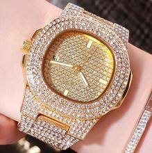Brand Watch Quartz Ladies Gold Fashion Wrist Watches Diamond Stainless Steel Women For PP Wristwatch Girls Female Clock Hours