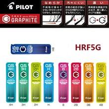 Набор из 4 трубок для механического письма Pilot Neox, высокочистый графитовый карандаш 0,5 мм, 4H/3H/2H/HB/B/2B/3B/4B
