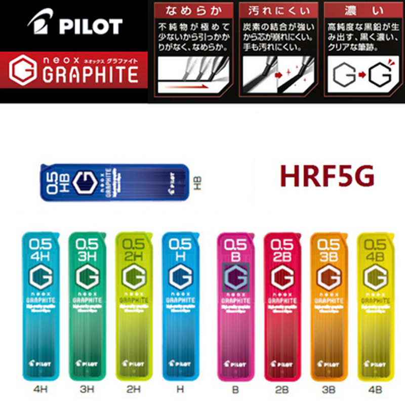 Pilot 4 Tubes/lot Neox High-Purity Graphite Pencil Lead - 0.5 Mm 4H/3H/2H/H/HB/B/2B/3B/4B For Mechanical  Writing Supplies