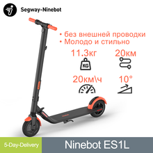 Ninebot ES1L Folding Electric Scooter Adults Girls Wireless Minimalism Style Light 11.3kg 8 Inch Solid Tire 250W 20km/h Segway