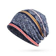 Осенне-зимняя Корейская версия с принтами, Новое поступление, модная женская Повседневная кружевная шляпа для взрослых, летний мягкий шарф, шапки двойного назначения