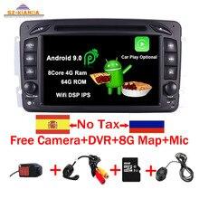 """En Stock 7 """"Android 9,0 reproductor de DVD del coche para Mercedes Benz CLK W209 W203 W463 W208 Wifi 3G GPS Radio Bluetooth estéreo de audio de medios de comunicación"""