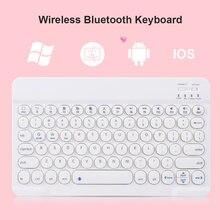Портативная клавиатура с bluetooth 30 перезаряжаемая тонкая