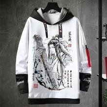 Anime Mo Dao Zu Shi Cosplay Costumes The Untamed Wei Wuxian Cosplay Lan Wangji Hooded White Men Hoodies Sweatshirts CS417