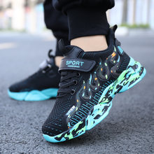 New Designer Kids Sneakers Children Running Sport Shoes Boys Breathable Walking Casual Shoes Mesh Tenis Sneakers for Girl Summer